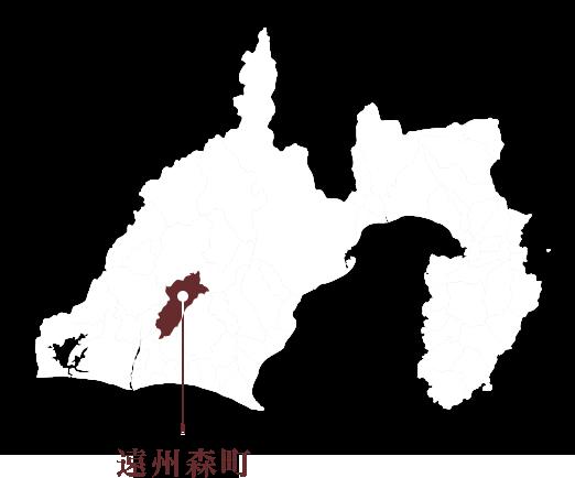 静岡県森町 観光協会 遠州の小京都